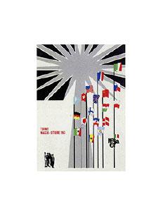 Expo 1961 Turin
