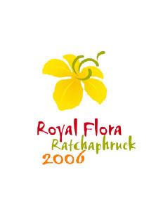 Expo 2006 Chiang Mai