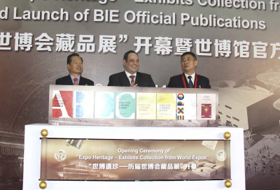 (L-R) Wang Jinzhen, CCPIT Vice Chairman, Dimitri Kerkentzes, Deputy Secretary General of the BIE, Hong Hao, Chairman of the World Expo Museum