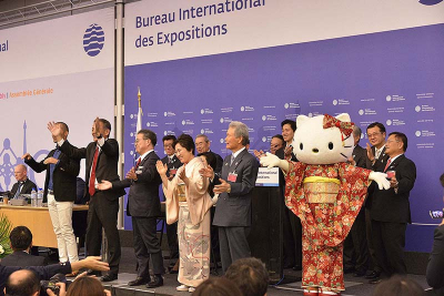 BIE elects Japan host country world expo 2025
