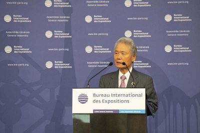 Sadayuki Sakakibara, Ambassador for World Expo 2025 Osaka Kansai