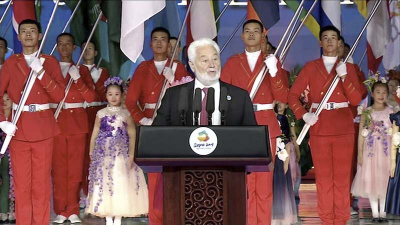 BIE Secretary General, Vicente G. Loscertales, speaks during the Closing Ceremony of Horticultural Expo 2019 Beijing