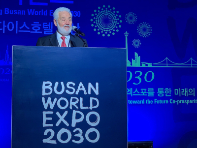 Vicente G. Loscertales, Secretary General of the BIE, addresses the 5th International Conference for Attracting Busan World Expo 2030
