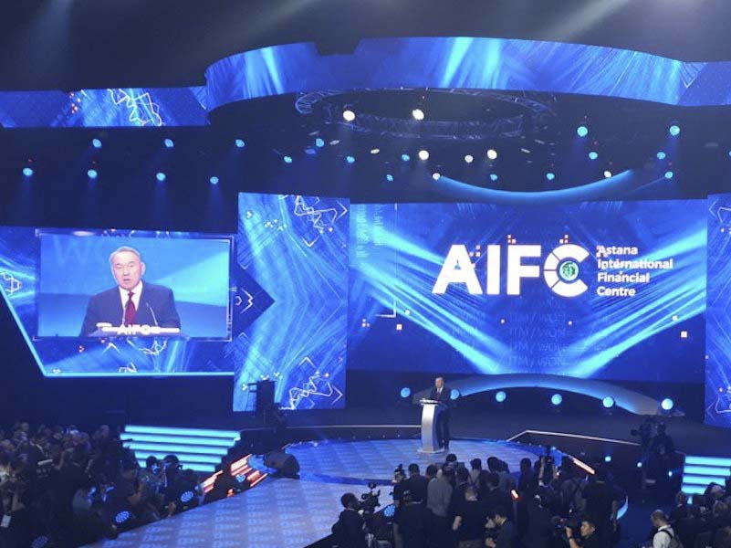 Astana International Finance Centre officially launched on Expo 2017 site