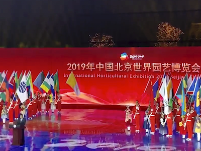Horticultural Expo 2019 Beijing draws to a close