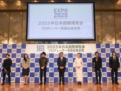 Expo 2025 Osaka Kansai : nominations