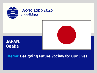 Japan submits bid for World Expo 2025