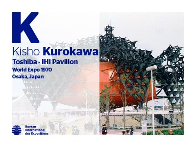 A to Z of Expo Architects: Kisho Kurokawa