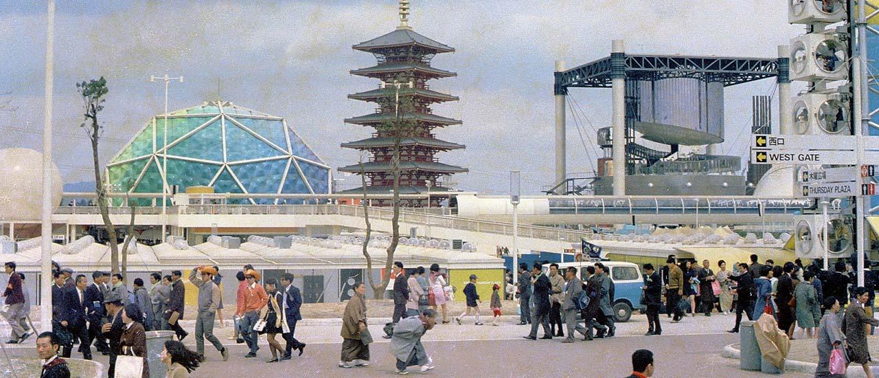 Expo Osaka 1970