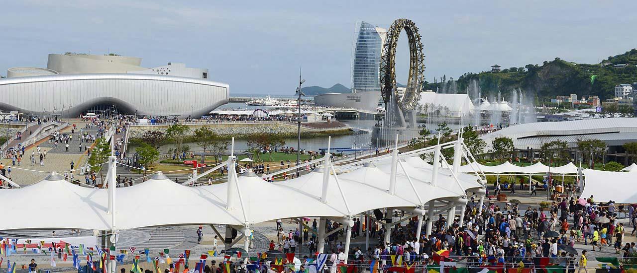 Expo Yeosu 2012